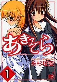 Download Aki Sora Repack