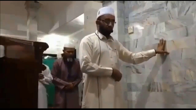 Imam Leading Prayer During Strong Going Earthquake - Indonesia