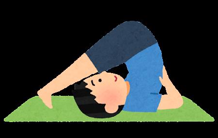 https://2.bp.blogspot.com/-OD-n_Sp4Muo/VsGsZGhjN1I/AAAAAAAA4Ag/S5ov2s9eIJY/s450/yoga_suki_man.png