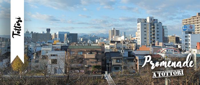 Promenade à Tottori