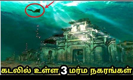 3 Mysterious underwater Cities