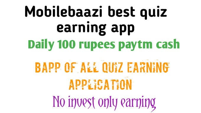Bumper Paytm Earning Application With Unlimited Paytm Cash : Mobilebaazi ( Daily Unlimited Paytm Cash )