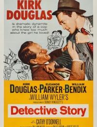 Detective Story | Bmovies