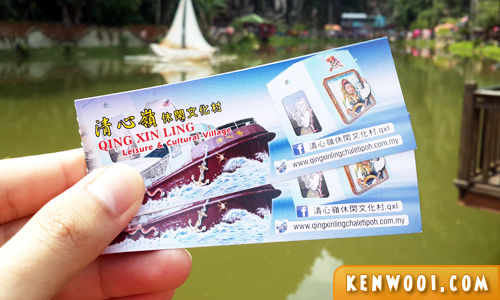ipoh qing xin ling entrance ticket
