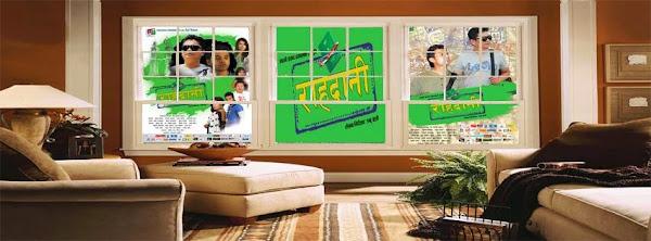 Rahadani Poster
