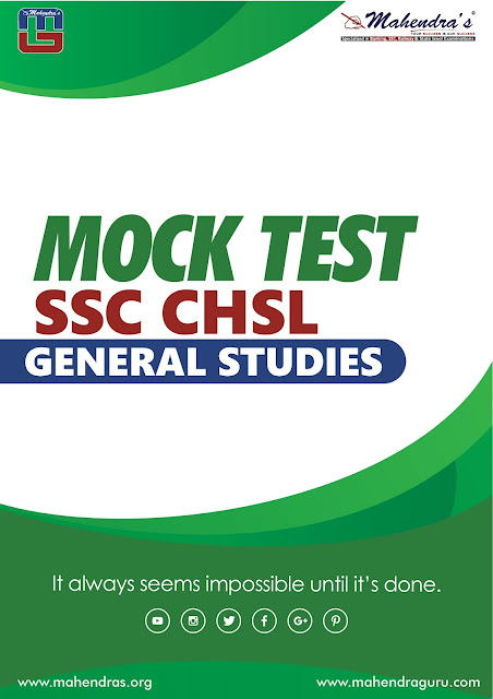 General Studies Mock Test For SSC CHSL Exam : 10.02.18