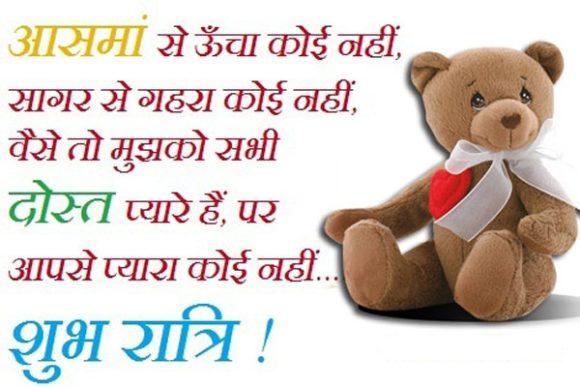 Khoobsurat hai wo itna lyrics