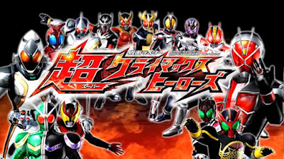 Kamen Rider Climax Heroes iso