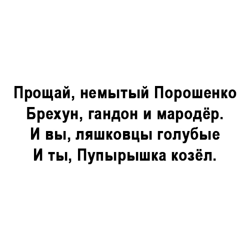 Порошенко обсудил с министрами иностранных дел Литвы и Швеции ситуацию на Донбассе - Цензор.НЕТ 6809