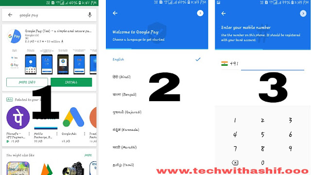 what is google pay (tez) Upi App ?