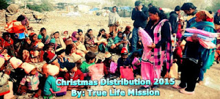http://christmasdistribution2015.blogspot.in/p/purchased-stuffs.html