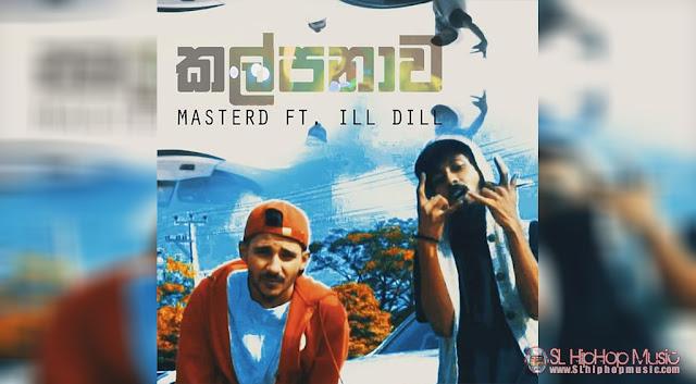 Master D, Illdil, Sinhala Rap, sl hiphop, sohigh,