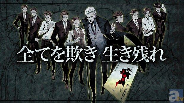Download Anime Gratis