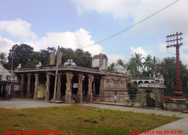Thirunavalur Shiva Temple
