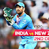 New Zealand vs India 2nd ODI 2019, Live cricket score, live stream