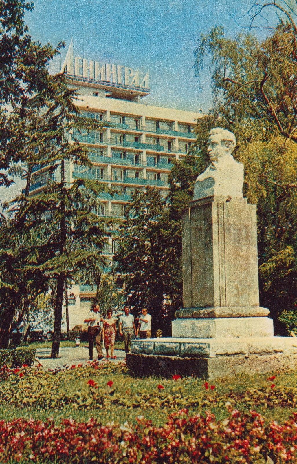 The Left Chapter: Soviet Sochi 1972 - 30 Vintage Views