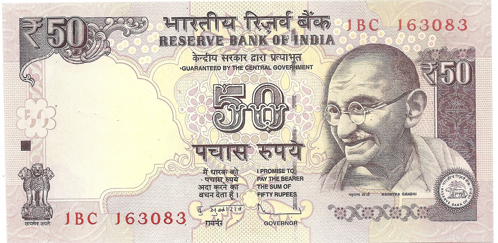 50 Rupees Coin Images Kin Coin Graph Quiz