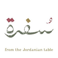 Sufra restaurant in Amman Jordan is a Levantine cuisine themed restaurant serving Jordanian cuisine