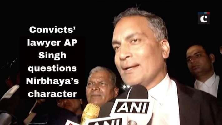 Nirbhaya case, lawyer AP Singh