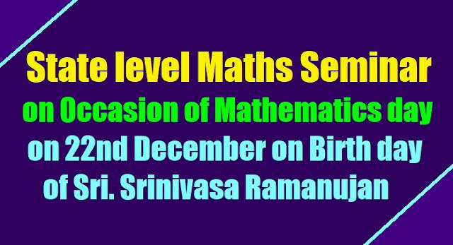 state level maths seminar on occasion of mathematics day on 22nd december 2017 on birthday of sri. srinivasa ramanujan,teaching of mathematics theme for state level maths seminar