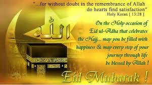 Eid Mubarak Quotes messages and wishes cards:eid mubarak images 2016