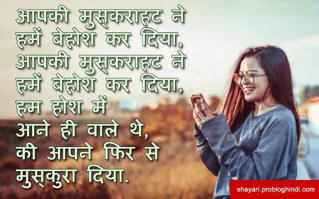 hindi shayari, love shayari, sad shayari, funny shayari, romantic shayari, dard bhari shayari, bewafa shayari, dosti shayari, new hindi shayari