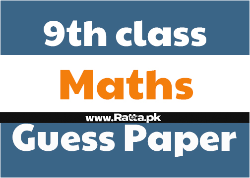 9th class Maths Guess paper 2021
