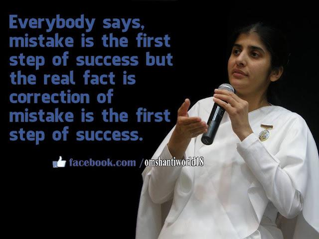 Rajayogini Shivani Sis Quotes