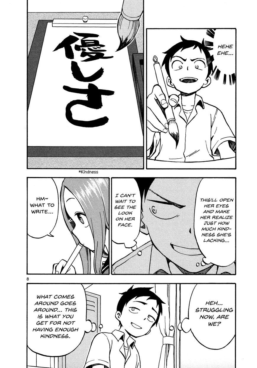 Karakai Jouzu no Takagi-san - Chapter 31