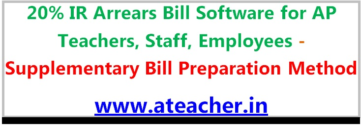 20% IR Arrears Bill Software for AP Teachers, Staff , Employees -Supplementary Bill Preparation Method