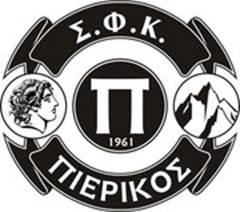 ΕΥΧΑΡΙΣΤΗΡΙΟ ΣΦΚ ΠΙΕΡΙΚΟΥ προς κ. Παρδάλη Δημήτριο