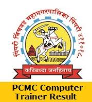 PCMC Computer Trainer Result