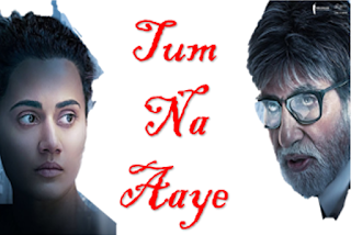 Tum Na Aaye Lyrics