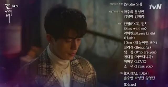 《鬼怪》第八首OST 邀來韶宥演唱《I miss you》