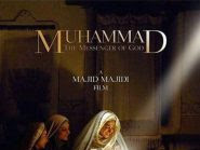 Download film Muhammad: The Messenger of God (2015)
