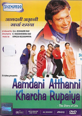 Poster Of Aamdani Atthanni Kharcha Rupaiya 2001 Hindi 450MB HDRip 480p Free Download Watch Online
