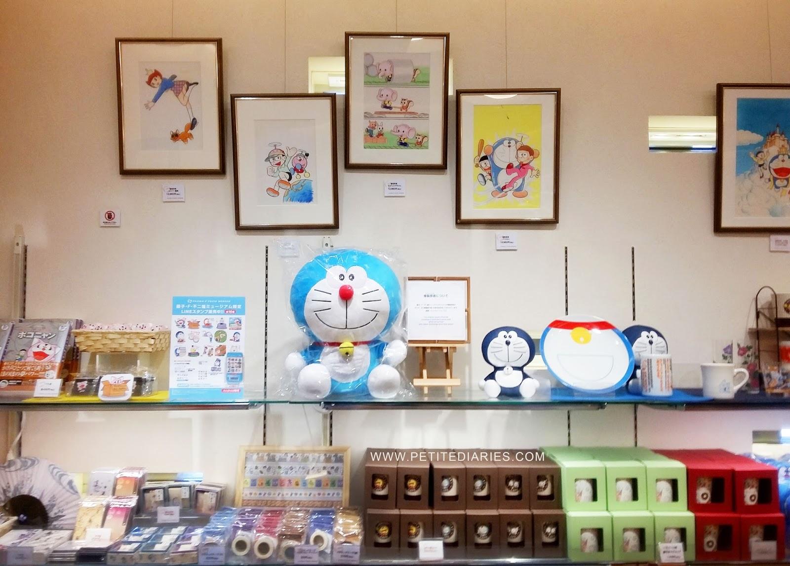 藤子・F・不二雄ミュージアム fujiko f. fujio museum