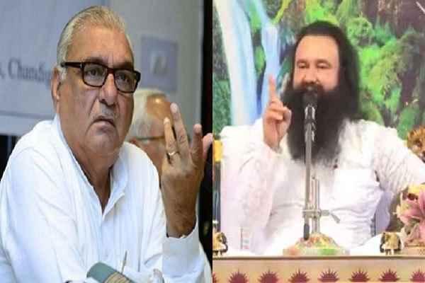 bjp-ask-bhupiner-singh-hooda-why-he-not-arrested-baba-ram-rahim