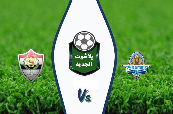 نتيجة مباراة  بيراميدز والانتاج الحربي اليوم الثلاثاء 25 اغسطس 2020 الدوري المصري