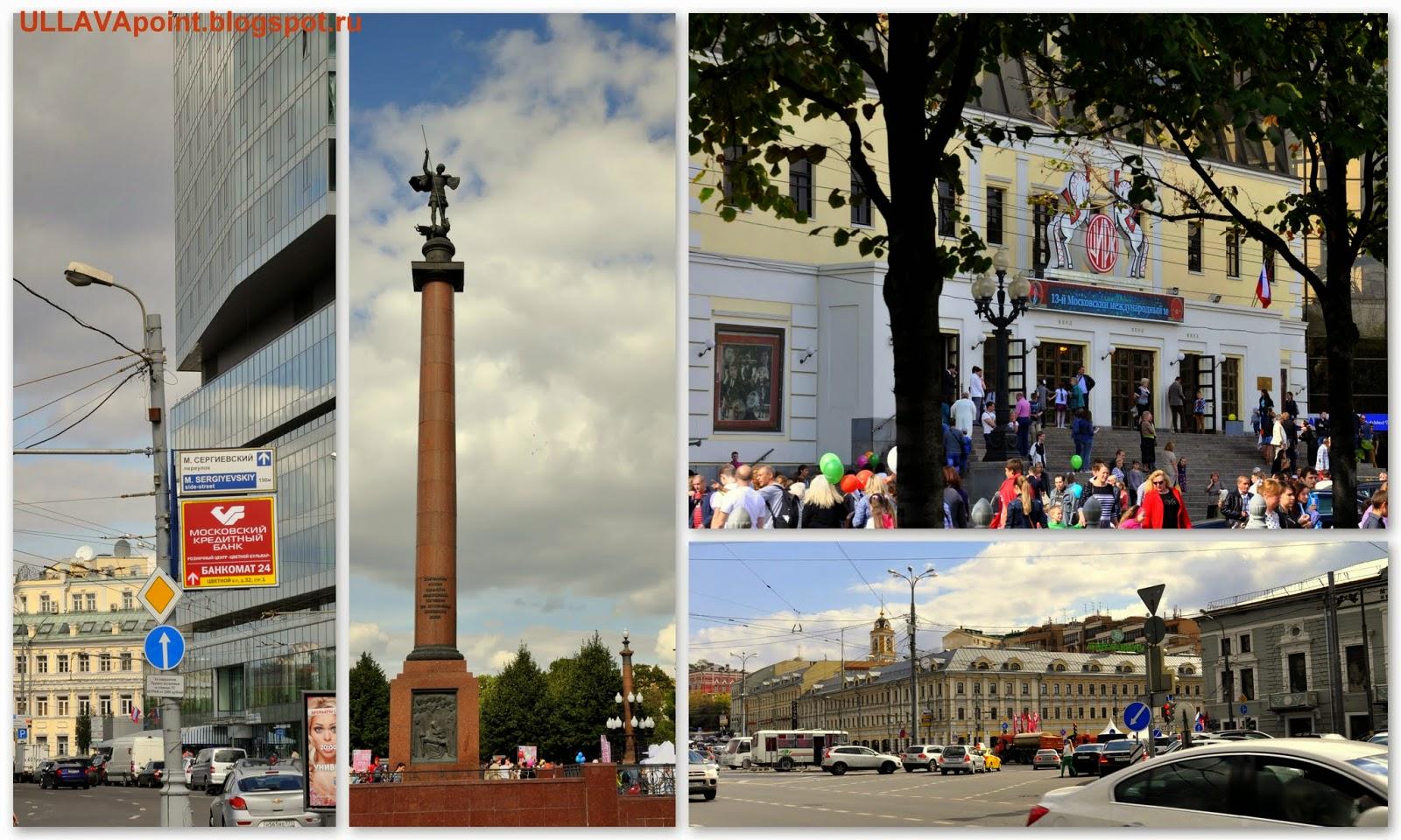 Цветной бульвар Москва