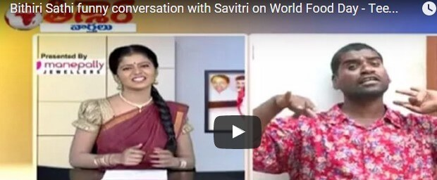 Watch Bithiri Sathi Funny Conversation On World FOOD DAY