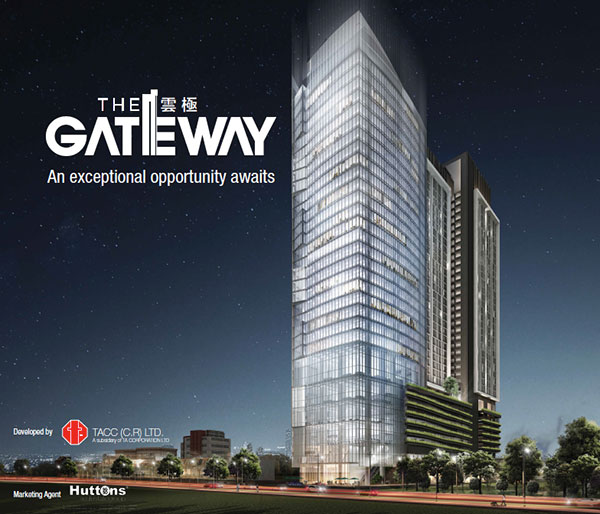 The Gateway @ Cambodia