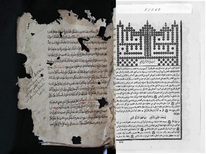 telah mewariskan khazanah manuskrip kitab keagamaan dalam jumlah besar Manuskrip Kitab Karya Ulama Nusantara