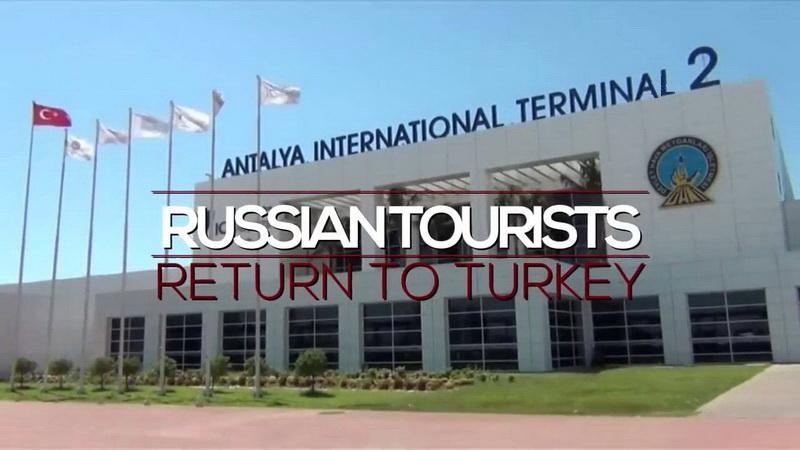 Οι Ρώσοι σώζουν την Τουρκία: Έκρηξη αφίξεων Ρώσων τουριστών