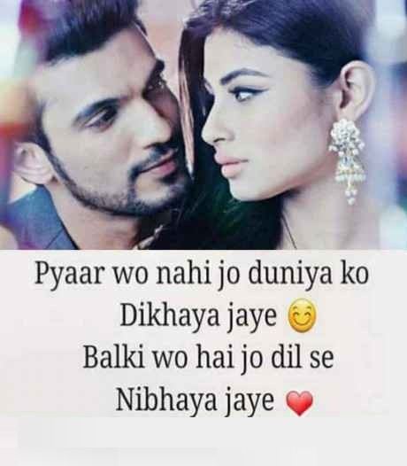 hindi sad shayari wallpaper