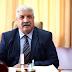 بيان هام صادر عن وزير التعليم العالي والبحث العلمي