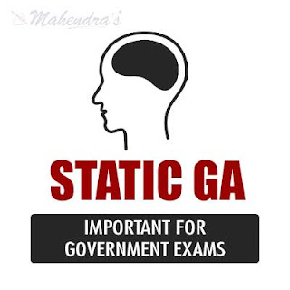 Static GA | CWE RRB-VI Quiz : 12.07.2017