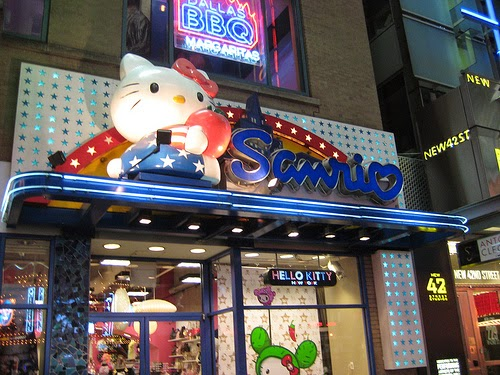 Loja Sanrio Luxe em Nova York   Hello Kitty