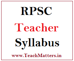 image: RPSC School Lecturer Syllabus 2020 @ TeachMatters