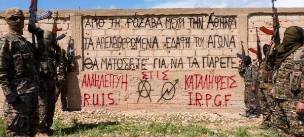 Έλληνες αναρχικοί πολεμούν στη Συρία